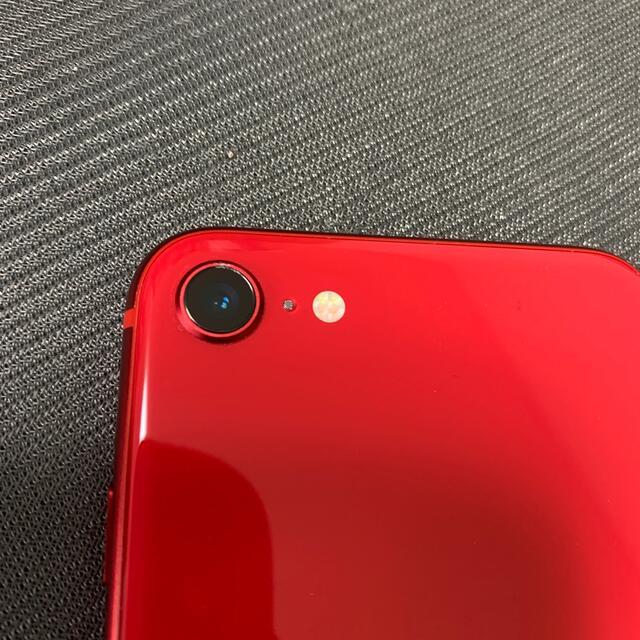 iPhone(アイフォーン)のiPhoneSE第二世代【64GB】 スマホ/家電/カメラのスマートフォン/携帯電話(スマートフォン本体)の商品写真