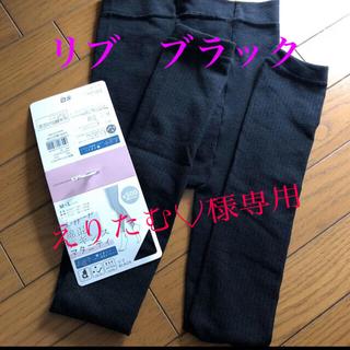 マタニティ レギンス ブラック チャコール 美品 2枚セット 人気(マタニティタイツ/レギンス)
