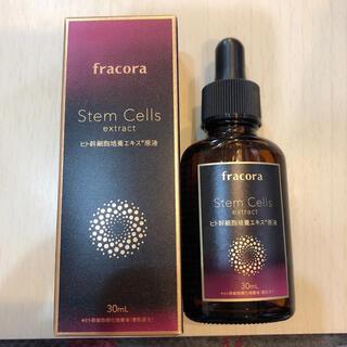 フラコラ - フラコラ ヒト幹細胞培養エキス原液 美容液 未使用+3/4