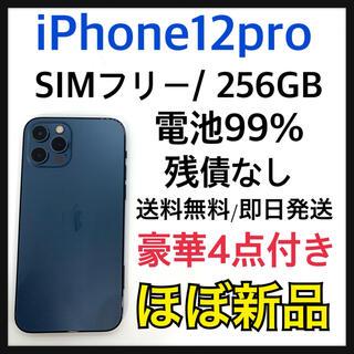 Apple - iPhone 12 pro パシフィックブルー 256 GB SIMフリー 本体