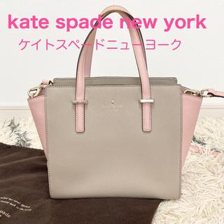 kate spade new york - ケイトスペードニューヨーク ハンドバッグ ショルダーバッグ