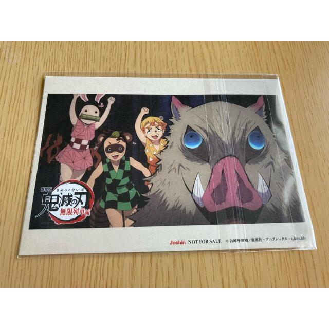 鬼滅の刃★A6ステッカー(和紙タック)2種セット エンタメ/ホビーのアニメグッズ(カード)の商品写真
