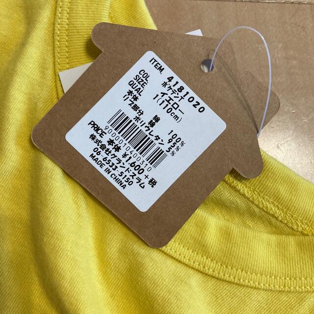 JAM(ジャム)のストーリーズ♡ 新品 Tシャツ 110㎝ キッズ/ベビー/マタニティのキッズ服男の子用(90cm~)(Tシャツ/カットソー)の商品写真
