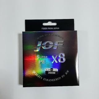 新品 PE ライン 1.2号 8本編み 20lb 300m マルチカラー 8編み(釣り糸/ライン)