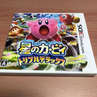 任天堂3DS 星のカービィ トリプルデラックス