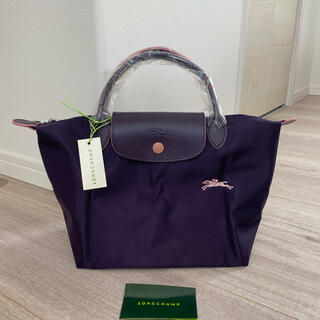 LONGCHAMP - ロンシャン ル プリアージュ 新品 ビルベリー Sサイズ ハンドバッグ