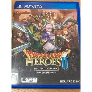 PlayStation Vita - ドラゴンクエストヒーローズ2 ps vita
