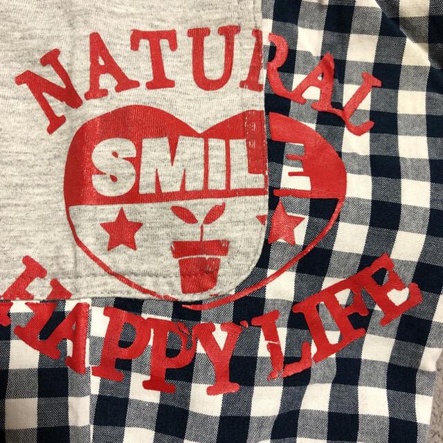 Skip Land(スキップランド)のスキップランド パンツ サイズ110 キッズ/ベビー/マタニティのキッズ服女の子用(90cm~)(パンツ/スパッツ)の商品写真
