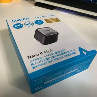 Apple - 【最新の急速充電器】Anker Nano II 45W【USB-C】
