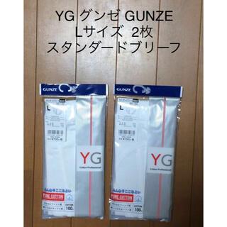 グンゼ(GUNZE)のL シロ スタンダード 新品 未開封 グンゼ GUNZE YV0031N(その他)
