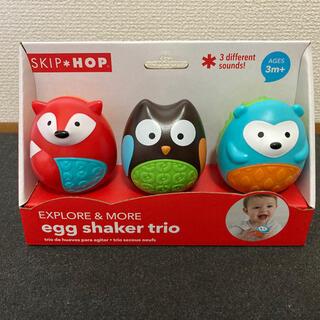SKIP HOP 楽器おもちゃ エッグシェイカーズ(知育玩具)