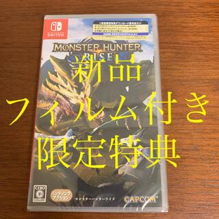Nintendo Switch - モンスターハンターライズ Switch 限定特典付き 新品未開封 ゲーム