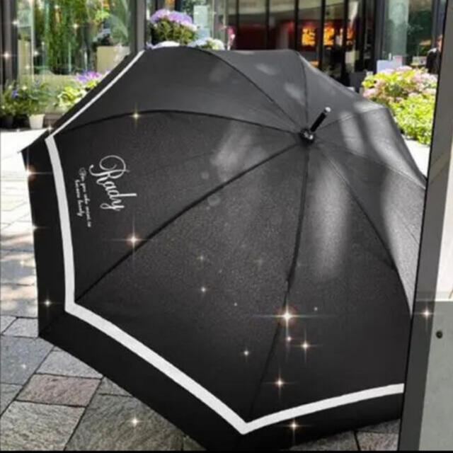 Rady(レディー)のRadyノベルティ傘(アンブレラ)白黒セット エンタメ/ホビーのコレクション(ノベルティグッズ)の商品写真