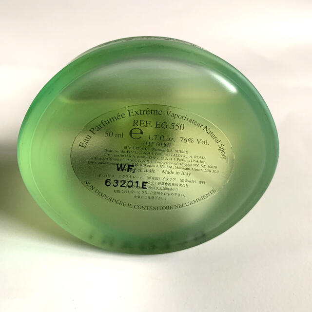 BVLGARI(ブルガリ)のBVLGARI  ブルガリ オ・パフメ オーテヴェール エクストレーム 50ml コスメ/美容の香水(香水(女性用))の商品写真