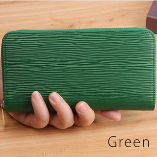 ◯16 長財布 ☆グリーン 緑☆ 新品 未使用