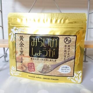 九州産 みらいのしょうが 70g(調味料)