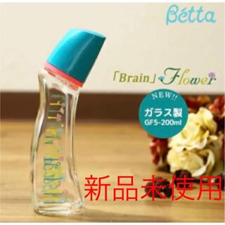 ベッタ(VETTA)のBetta ベッタ ガラス製 哺乳びん ブレイン 日本 [GF5-200ml](哺乳ビン)
