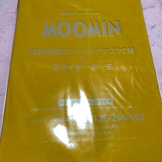 【新品】ムーミンマスク2種 ポーチ mini 7月号 付録