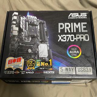 ASUS - 【ジャンクです】PRIME X370-PRO