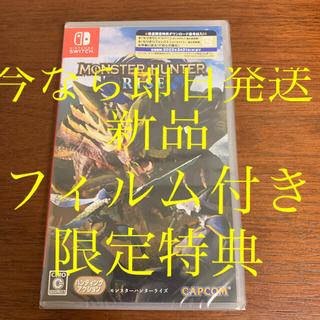 ニンテンドースイッチ(Nintendo Switch)のモンスターハンターライズ Switch 新品未開封 限定特典付き switch(家庭用ゲームソフト)