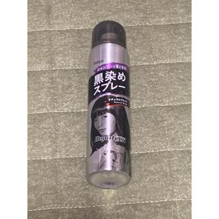 ビューティーン 黒染めスプレー 80g(ヘアスプレー)