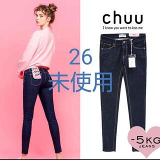 チュー(CHU XXX)のchuu -5キロデニム タグ付き 試着のみ 26(スキニーパンツ)