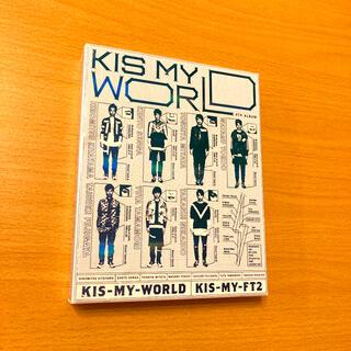 Kis-My-Ft2 - KIS-MY-WORLD キスマイワールド アルバム 初回B
