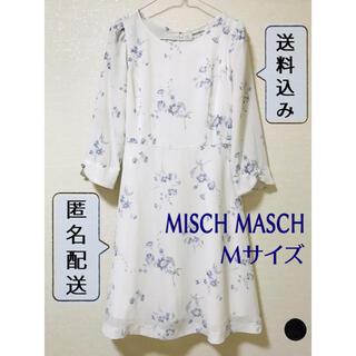 MISCH MASCH - MISCH MASCH花柄七分袖ワンピース ビジューボタン ミッシュマッシュ