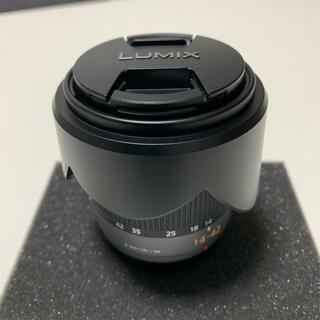 Panasonic - LUMIX 14-42mm