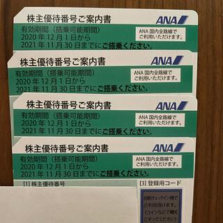ANA 株主優待券 4枚(その他)