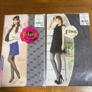 フクスケ(fukuske)の【2足セット♪】f ing 薄手 ストッキング(タイツ/ストッキング)