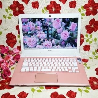 SONY - ピンクSONY★VAIO/WEBカメラ搭載/大容量500G/HDMI/メモリ4G