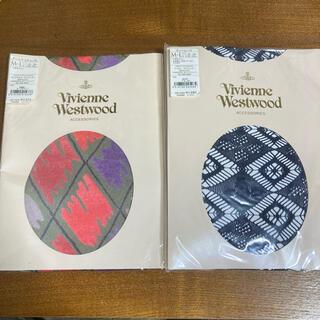 ヴィヴィアンウエストウッド(Vivienne Westwood)の【2枚セット♪】Vivienne Westwood ヴィヴィアン タイツ(タイツ/ストッキング)