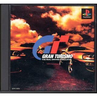 PlayStation - 【20%引き対象】グランツーリスモ [Playstation/PS]
