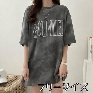 タイダイ柄  Tシャツ  チャコールグレー  オルチャン  韓国