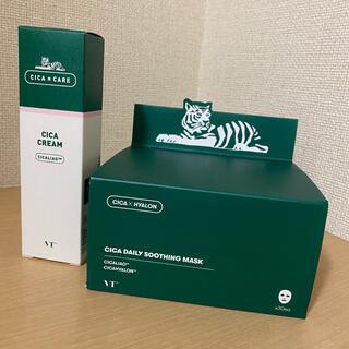 《新品》VT シカデイリースージングマスク CICA CREAM 50ml