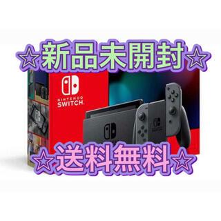 Nintendo Switch - 【新品未開封】Nintendo Switch 本体 グレー ニンテンドースイッチ