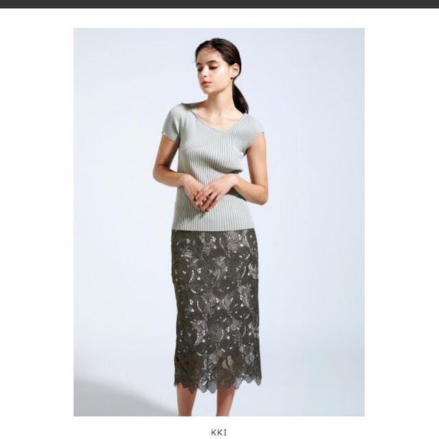 FRAY I.D(フレイアイディー)のフレイアイディー FRAY I.D ラメレーススカート レディースのスカート(ロングスカート)の商品写真