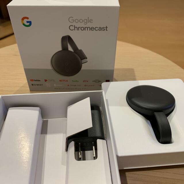 Google(グーグル)のGoogle Chromecast 第3世代  スマホ/家電/カメラのテレビ/映像機器(映像用ケーブル)の商品写真