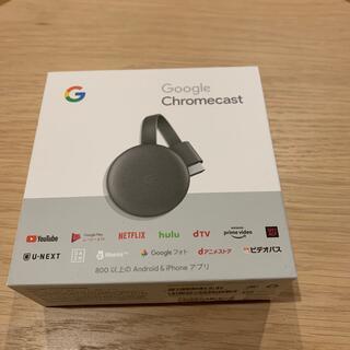Google - Google Chromecast 第3世代