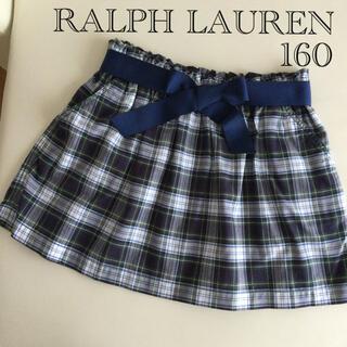 ラルフローレン(Ralph Lauren)のラルフローレン リボンベルト付きチェックのミニスカート XL 160(スカート)