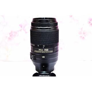 ニコン(Nikon)の超望遠❤️Nikon AF-S DX 55-300mm ED VR❤️手振れ補正(レンズ(ズーム))