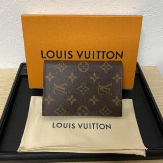 LOUIS VUITTON - 【新品未使用品】LOUIS VUITTON クーヴェルテュール パスポール MM