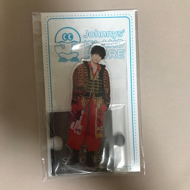 Johnny's(ジャニーズ)の松村北斗♡アクスタ エンタメ/ホビーのタレントグッズ(アイドルグッズ)の商品写真