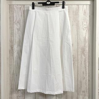dholic - 〜*******ホワイトカラー・ボックスプリーツスカート*******〜