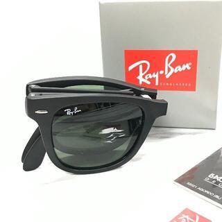 Ray-Ban - RayBanレイバン RB4105 601S