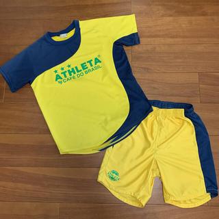 アスレタ(ATHLETA)のアスレタ サッカープラシャツ&パンツ 上下セット160(ウェア)