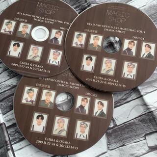 ボウダンショウネンダン(防弾少年団(BTS))のBTS MAGICSHOP 3枚組 凝縮さへた3枚 バンタン방탄소년단 画像鮮明(ミュージック)