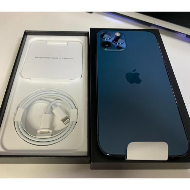 iPhone(アイフォーン)の【ほぼ未使用】【256GB】iPhone12 Pro 256GB SIMフリ スマホ/家電/カメラのスマートフォン/携帯電話(スマートフォン本体)の商品写真
