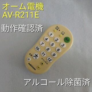 オームデンキ(オーム電機)のオーム電機 AV-R211E 簡単TVリモコン 各主要メーカ対応 動作品 中古(その他)